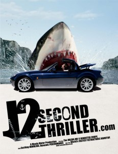 12SECONDTHRILLER-Print-1